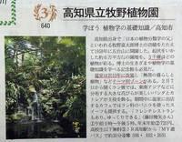 新聞記事_H27_0124_01.jpg