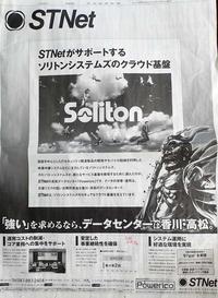 STNet-1_0216.jpg