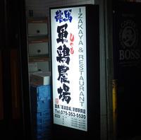 店-3-.jpg