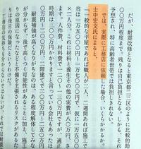 本-3-中 宏文.jpg