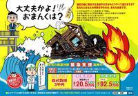 県のパンフレット-1.jpg