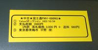 raberu-PA110933.jpg