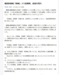 稲田防衛大臣の会見_H29-0630.jpg
